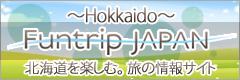 Funtrip-Japan